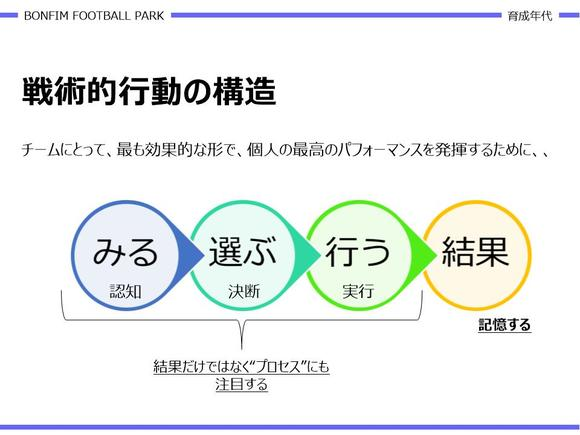 20160328_02.jpg