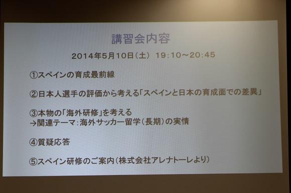 2014-05-10 19.15.36.jpg