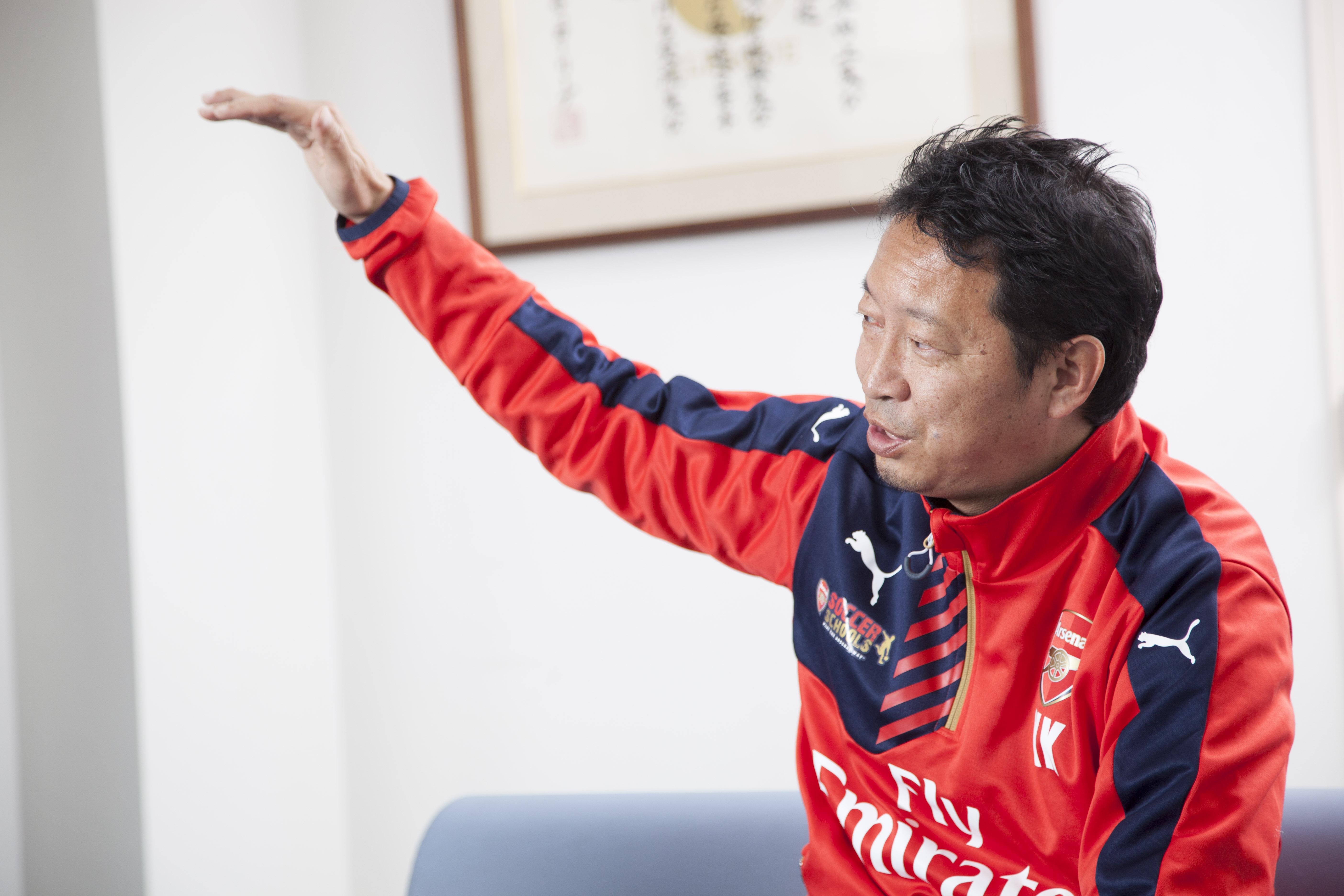 coach_united_01_02.jpg