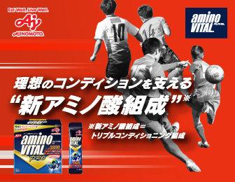 _soccer_banner_6_saizen_336x260.jpg
