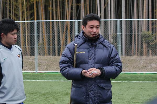 kishimoto coach.JPG