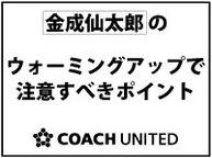 (CU)コラボ記事誘導ボタン01.jpg