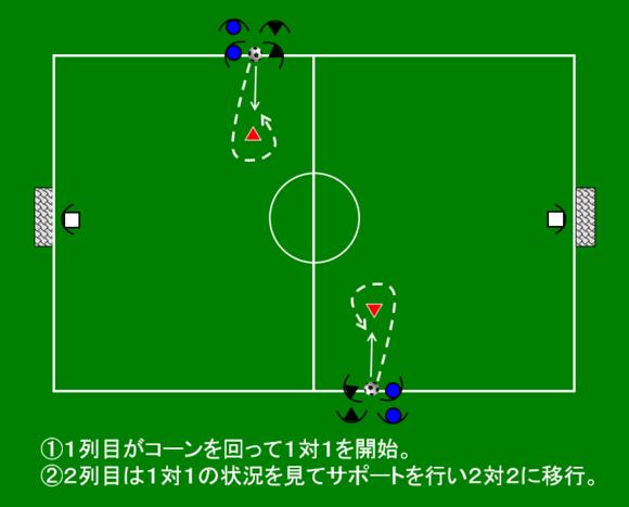 kawakami_tr.PNG