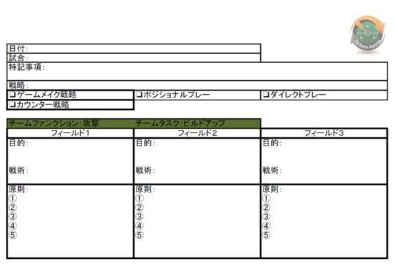shirai_tr5.PNG