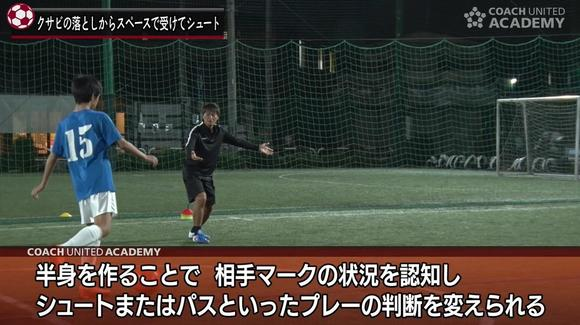 moriyama_3.jpg