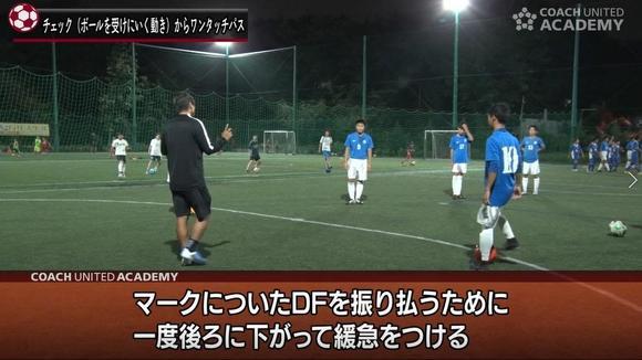 moriyama_2.jpg
