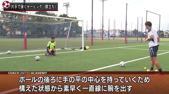 yamashita1_2.jpg