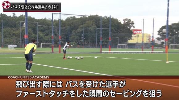 yamashita2_2.jpg