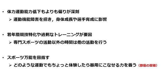 omata02_05.jpg