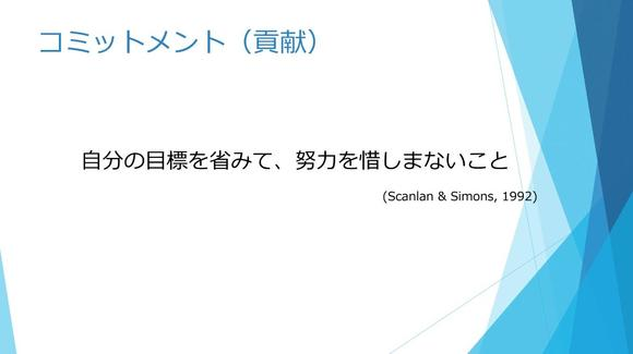 tsukamoto3.jpg