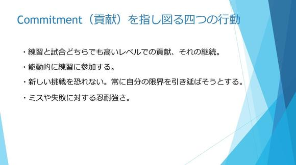 tsukamoto4.jpg