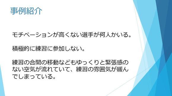 tsukamoto6.jpg
