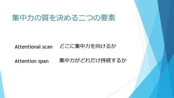 tsukamoto02.jpg