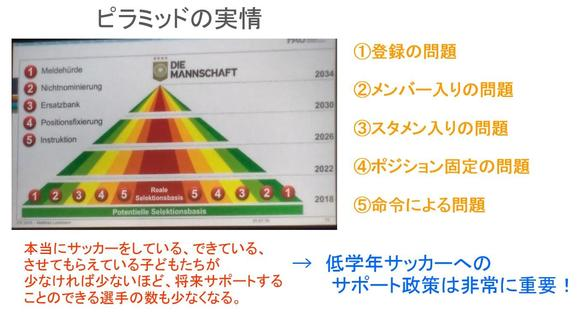 nakano01_05.jpg