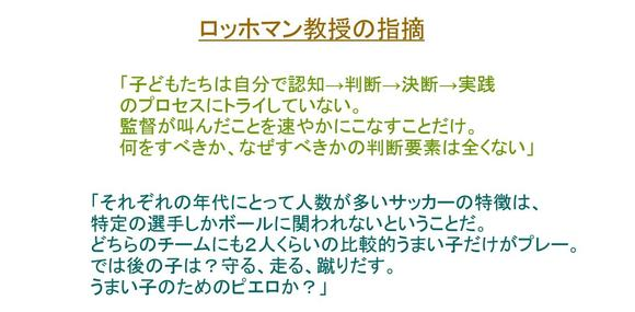 nakano02_04.jpg