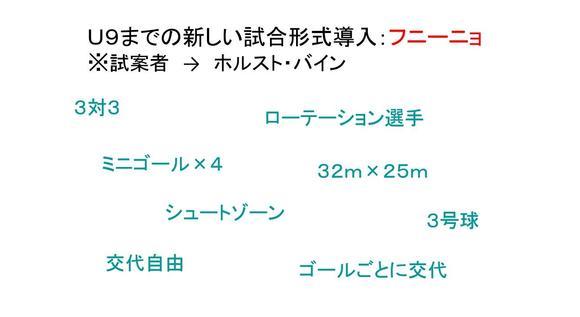 nakano02_06.jpg