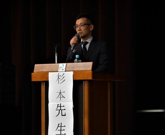 杉本先生.JPG