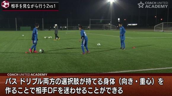 naito01_04.jpg
