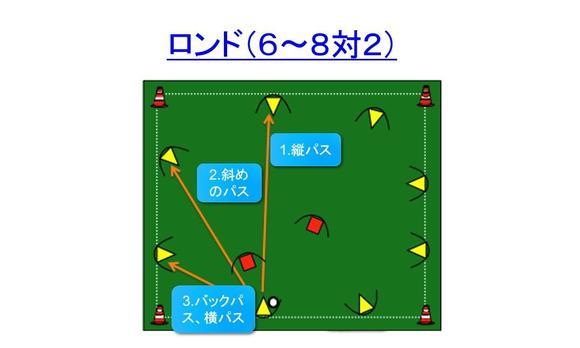sakamoto02_02.jpg