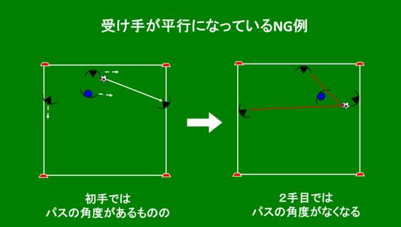 kosaka01_03.png