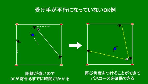 kosaka01_04.png