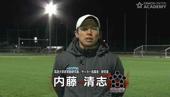 naito01_01.jpg