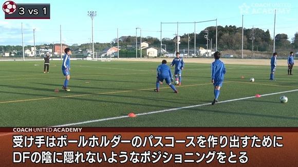 naito01_02.jpg