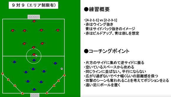 kosaka02_06.jpg