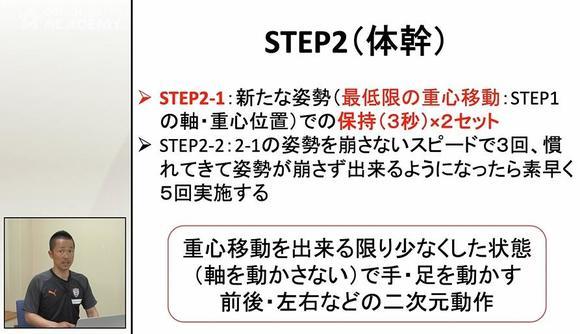 saito02_01.jpg