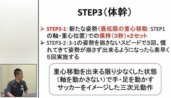 saito02_03.jpg