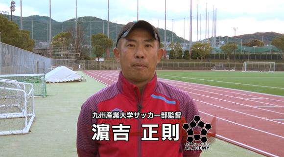 hamayoshi01_01.png