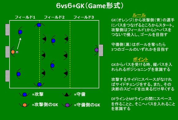 kanagawa_04.png