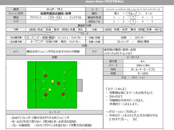sakamoto_reiesu0202.jpg