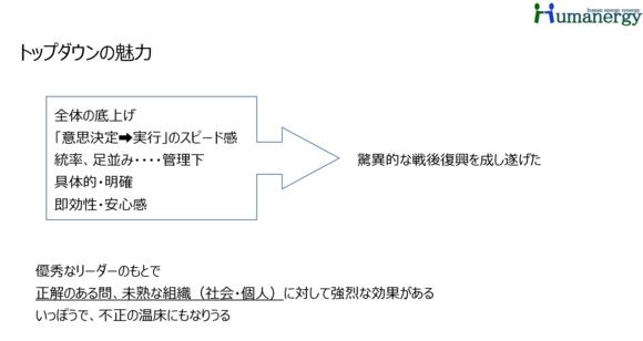 fukutomi01_02.png