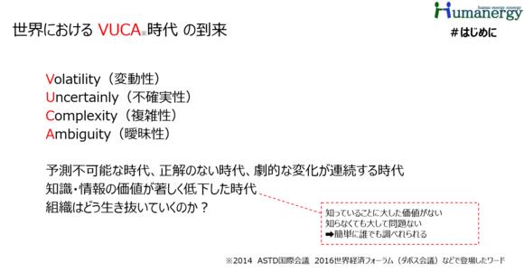 fukutomi01_03.png
