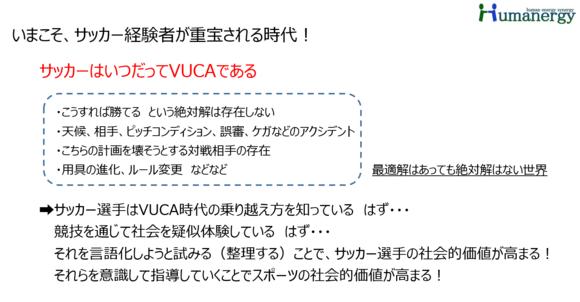 fukutomi01_04.png