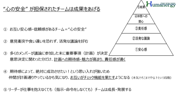 fukutomi01_05.png
