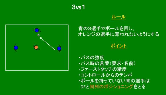 saito01_02.png