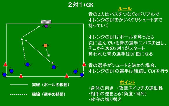 saito01_03.png