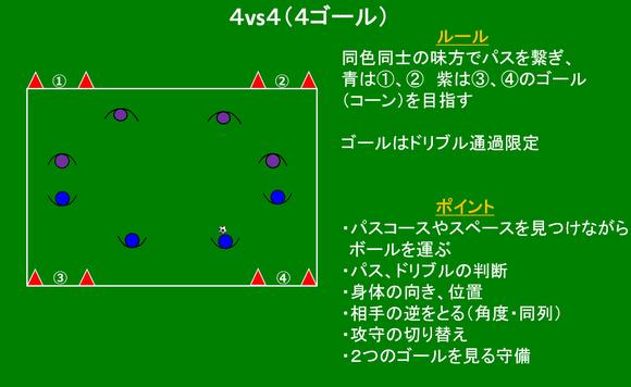 saito02_01.png