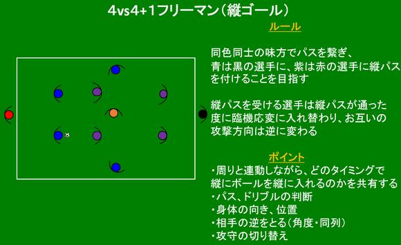 saito02_03.png