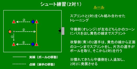 yoshida01_04.png