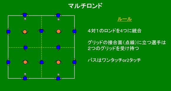 yoshida02_01.png