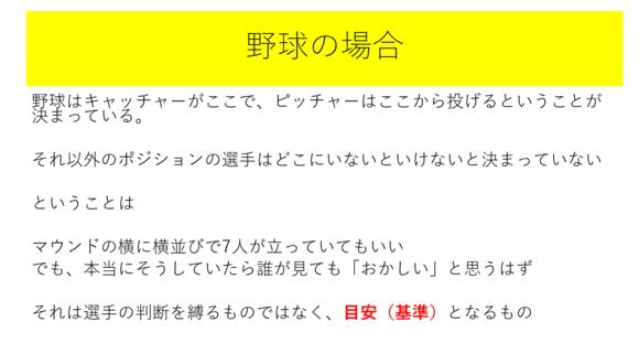 kuramoto01_04.png