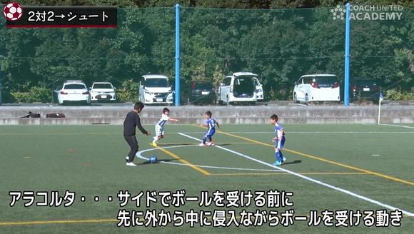 suzuki01_05.png