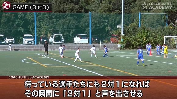 suzuki02_03.png