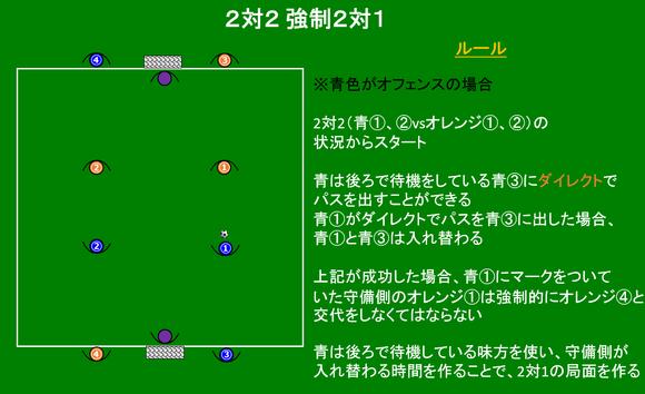 suzuki03.png