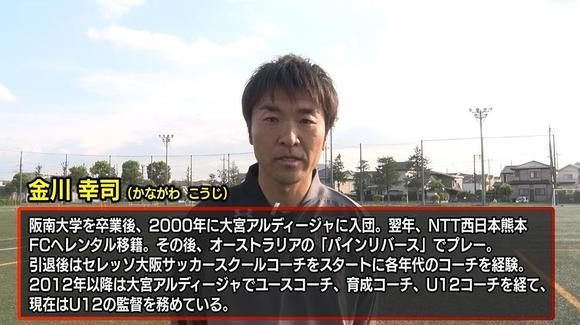 best5_kanagawa_01.jpg