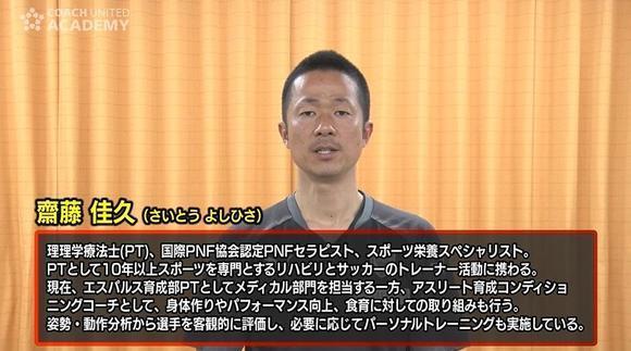 best5_saito_01.jpg