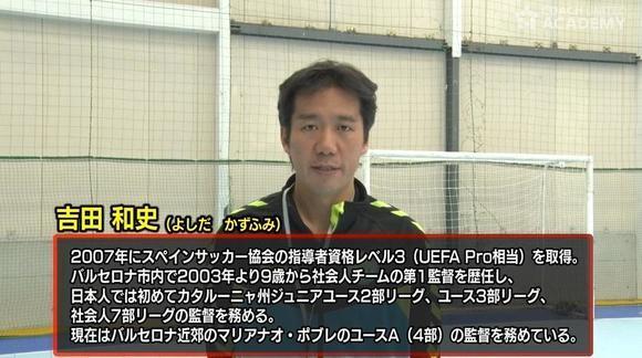 best5_yoshida_01.jpg